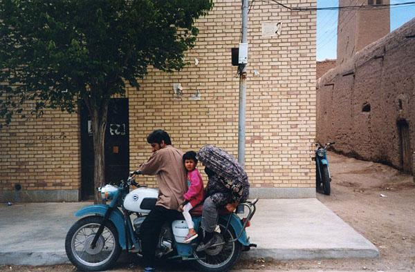 Famille en Iran