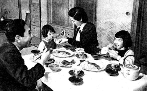 famille japonaise années 1950