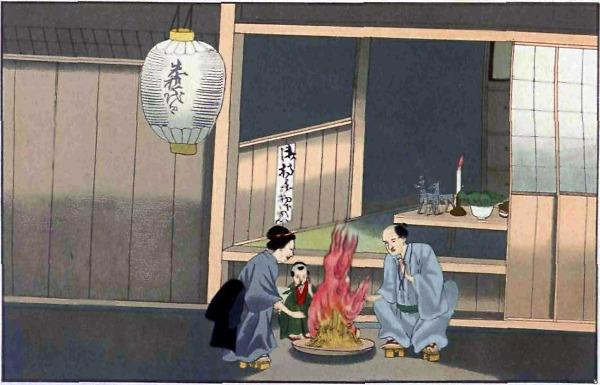 fête âmes morts japon Obon
