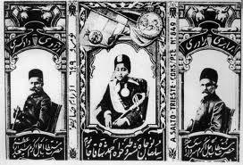 timbre-histoire-famille-Iran